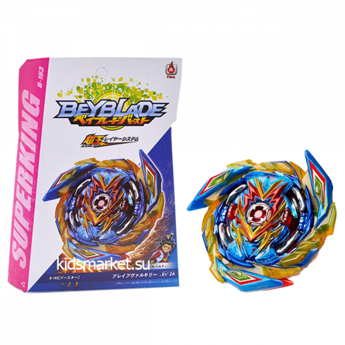 Волчок игрушка Бейблэйд Брейв Валькирия / Brave Valkyrie