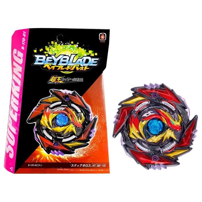 Волчок игрушка Бейблэйд Смертельный Диаболос / Death Diabolos b-170-01