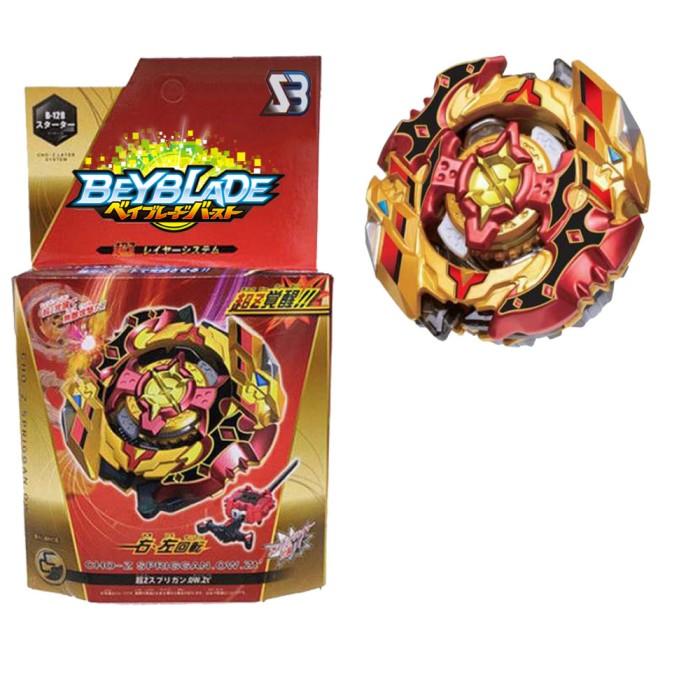 Волчок игрушка Бейблэйд Спригган С5 / CHO-Z Spriggan b-128