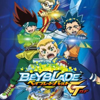 Волчки Beyblade Burst 4-й сезон