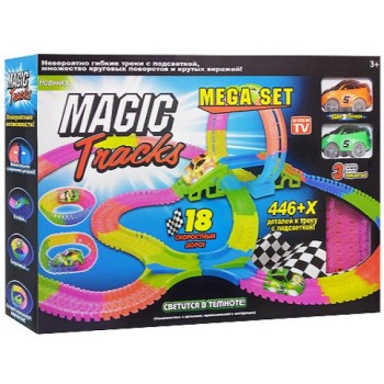 Гоночная трасса MAGIC TRACKS 446 деталей