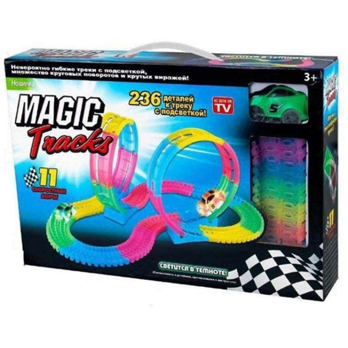 Трасса MAGIC TRACKS с петлей 236 деталей