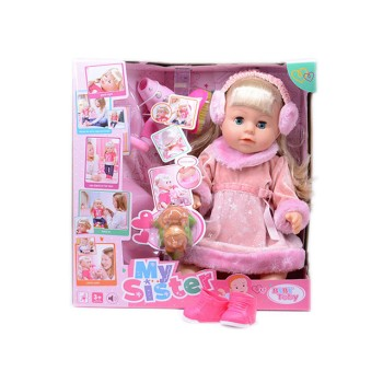 Кукла My Sister