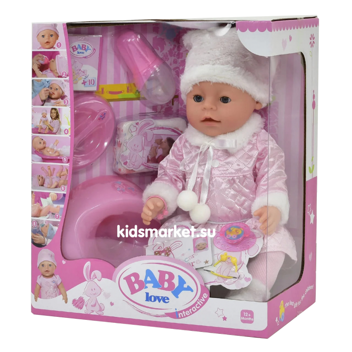 Интерактивный пупс Baby Love с аксессуарами, 8 функций, 43 см.