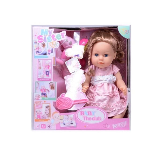 Кукла с игровым набором My Sister (звук, пьет, писает), 43 см