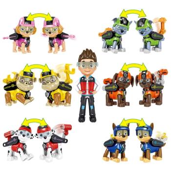 Игровой набор 7 фигурок Щенячий патруль в очках