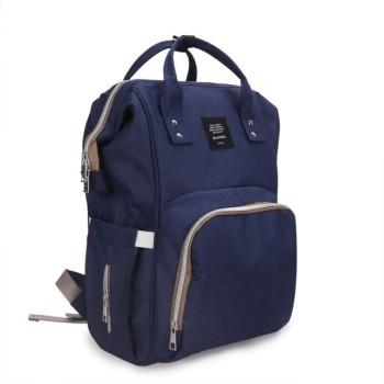 Рюкзак для мамы BABYMO (СИНИЙ)